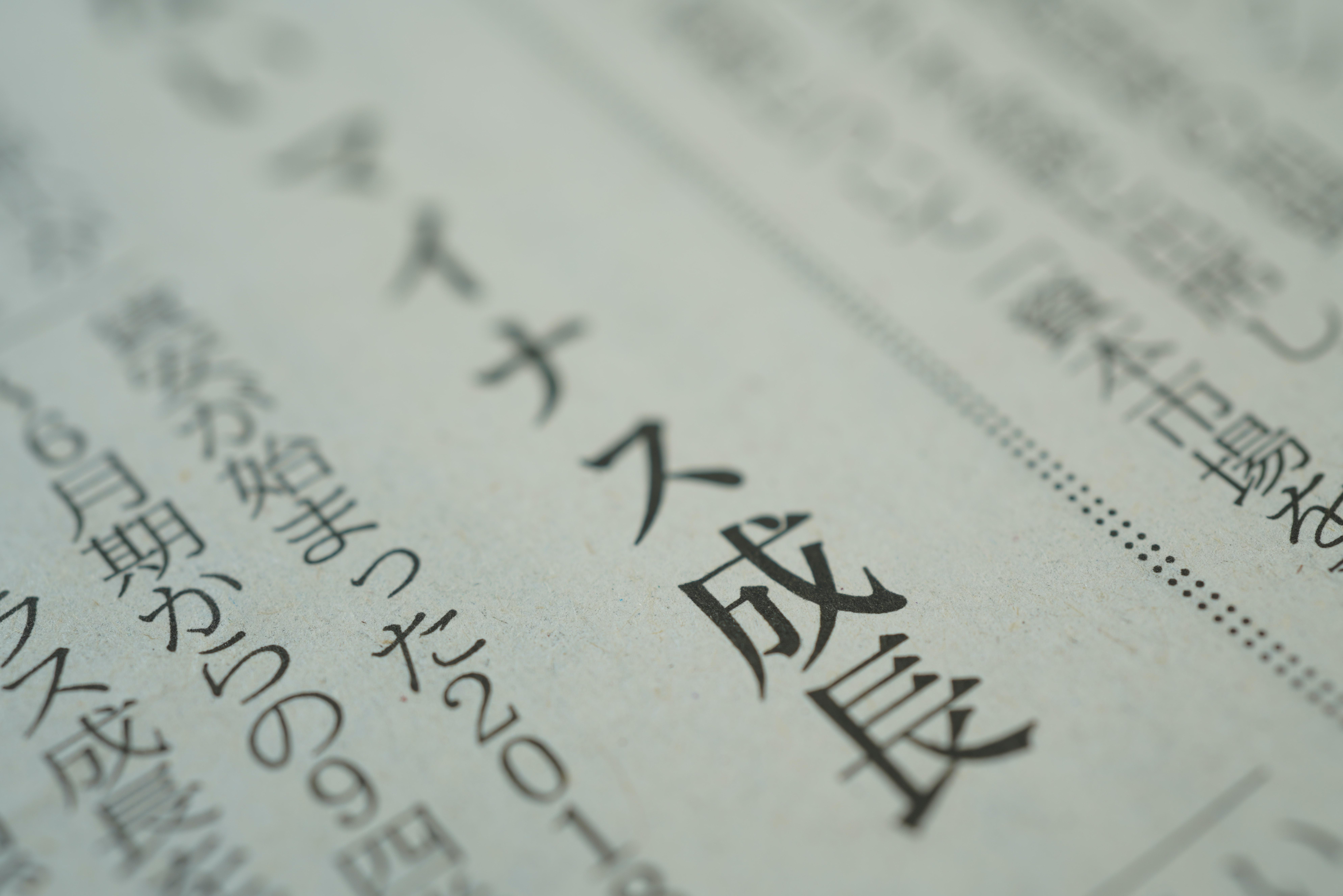 JAPONCA öğrenme